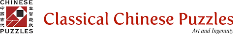 Chinese Puzzles Logo